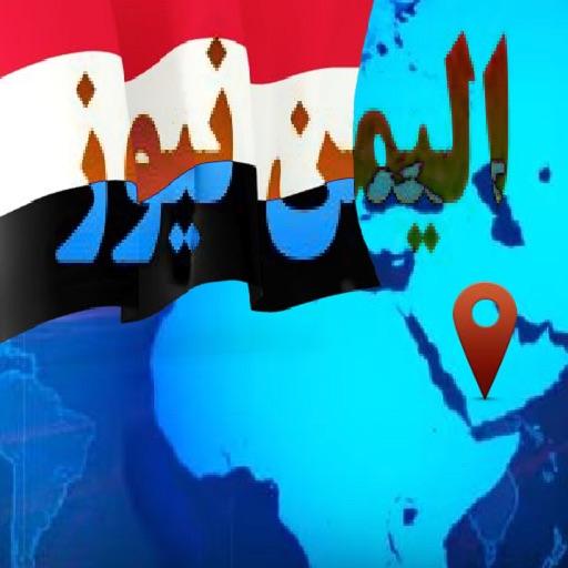 اليمن نيوز