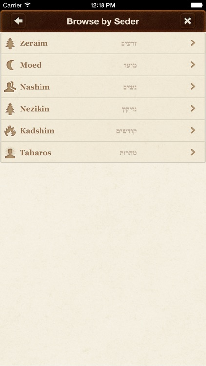iMishna with English and Audio screenshot-3