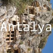 hiAntalya: Offline Map of Antalya (Turkey)