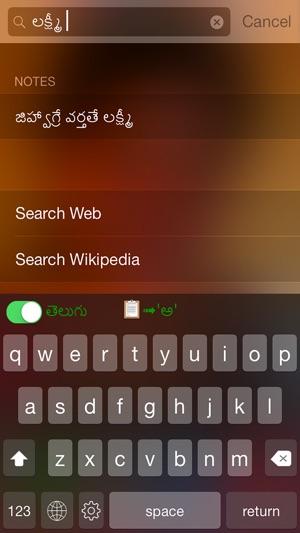 Telugu Transliteration Keyboard on the App Store