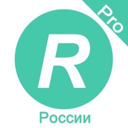 Radios Russian Pro: Russian Radios include many Radio Russian, Radio Russia, Радио России