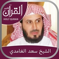 Codes for Holy Quran With Recitation By Sheikh Saad Al Ghamadi Hack