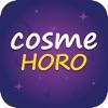 CosmeHoro