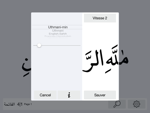 Le Saint Coran avec les plus grands caractères