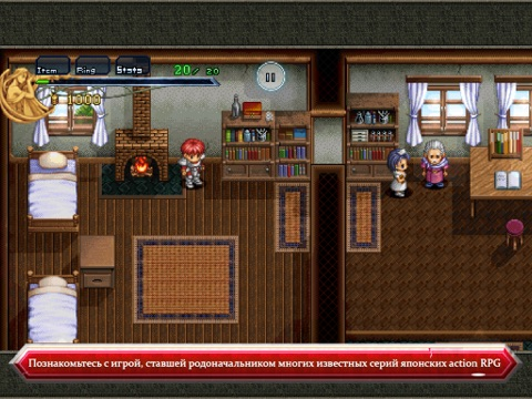 Игра Ys Chronicles 1