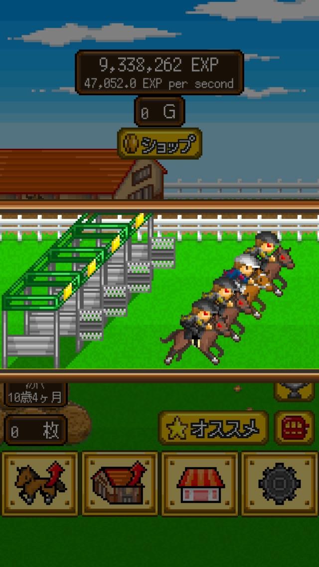 ポケットダービー 〜最強名馬を育てよう!〜紹介画像4