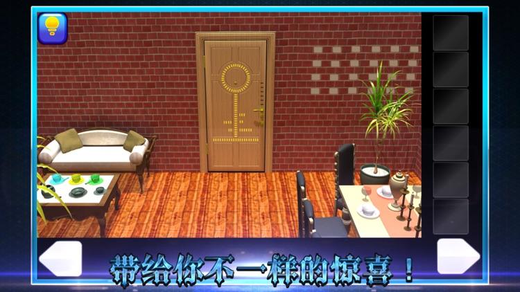 密室逃脱之豪宅之谜 screenshot-3