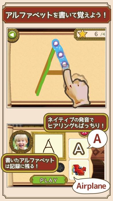 MagicFinger-ABC