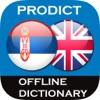 Serbian <> English Dictionary + Vocabulary trainer Free