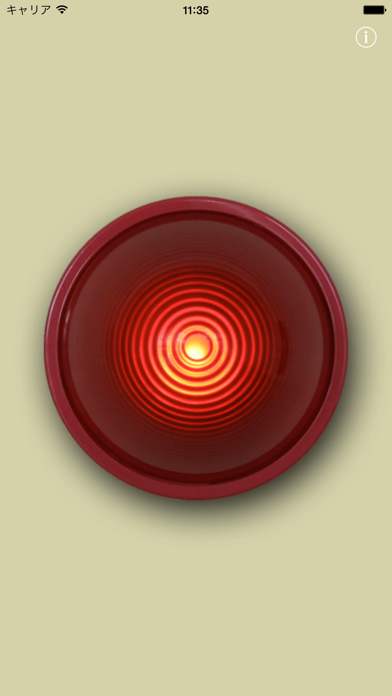 Alarm Free screenshot one