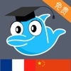 Learn Chinese and French Vocabulary - Free