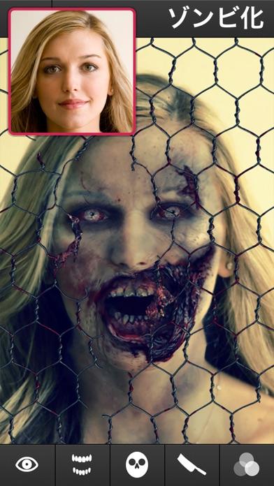 ゾンビブース 2  - Zombie Selfie紹介画像1