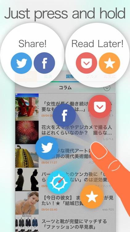 NEWSee 指1つで話題のニュースが読める無料アプリ screenshot-4