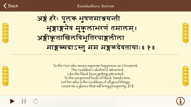 Kanakadhara Stotram In Hindi Pdf