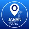 日本離線地圖+城市指南導航,景點和運輸