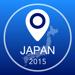 169.日本离线地图+城市指南导航,景点和运输