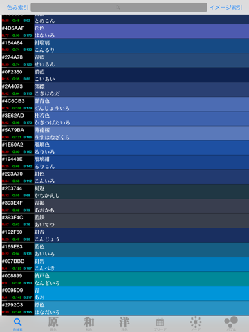 https://is1-ssl.mzstatic.com/image/thumb/Purple1/v4/c8/27/ce/c827ce31-0d04-795c-fc29-339115011b8a/pr_source.png/360x480bb.png