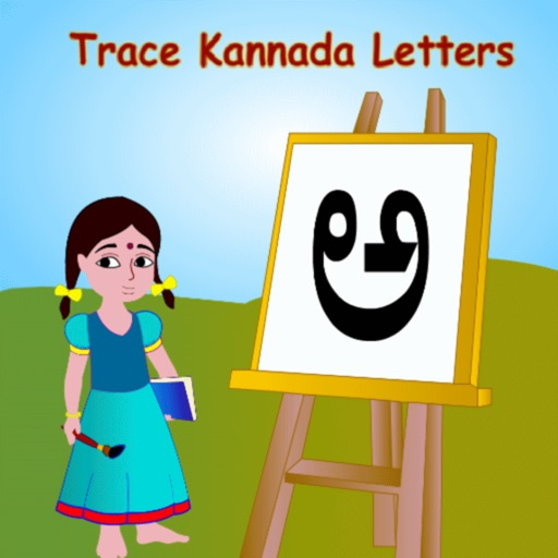 Trace Kannada and English Alphabets Kids Activity icon