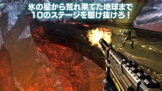 【無料FPS】 N.O.V.A. 3 - Near Orbit Vanguard Allianceスクリーンショット2