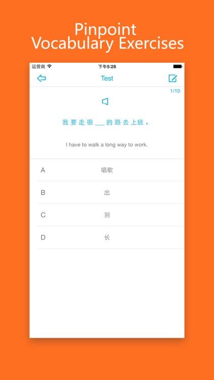 Learn Chinese/Mandarin-HSK Level 2 Words screenshot-3