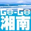 SURFIN' a GO-GO 湘南