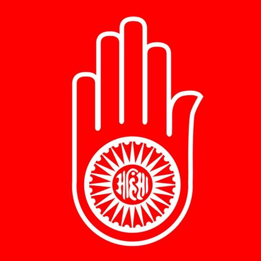 Jain Panchang, Tithi, Events and Choghadiya