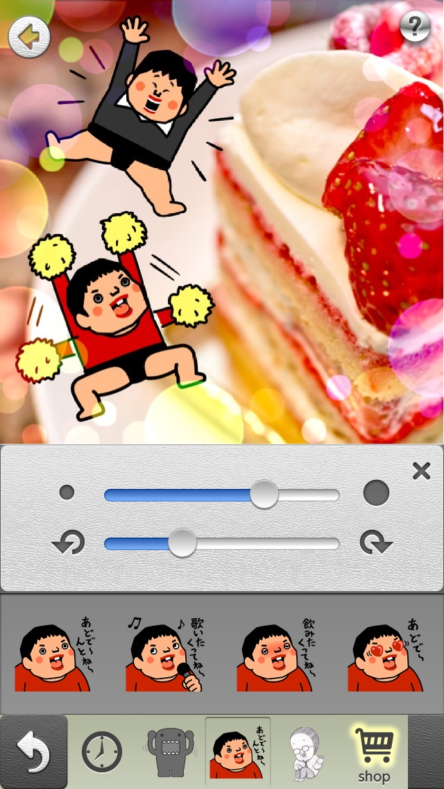 CharaCam (キャラカム)写真加工カメラアプリ紹介画像2