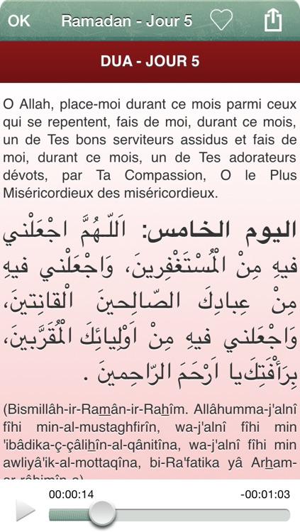 Ramadan 2016 Audio mp3 en Arabe et en Français - Coran, Invocations, Histoire et Hadiths screenshot-3