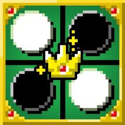 ピコピコ!リバーシの王者