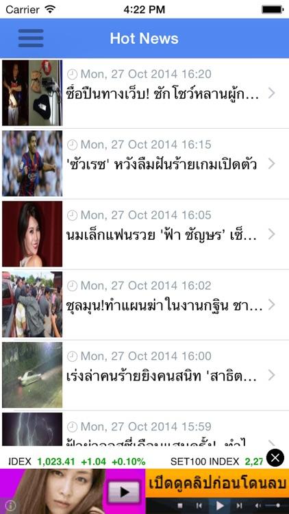 TV Planet Live screenshot-4