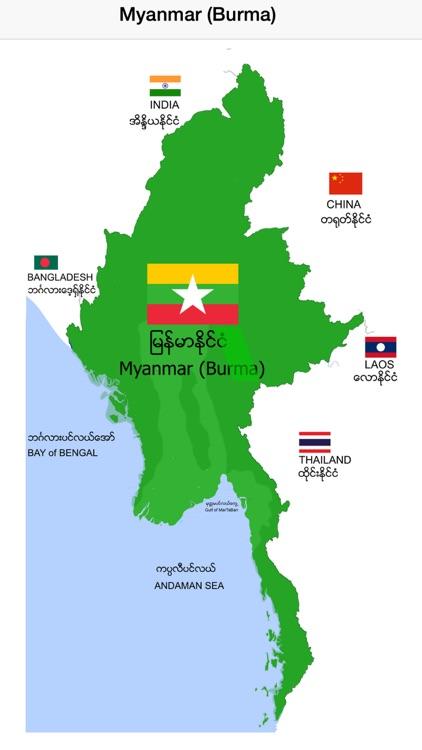 asd Myanmar Country Map screenshot-3