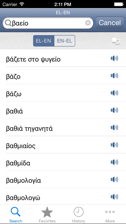 Greek<>English Dictionary screenshot-0