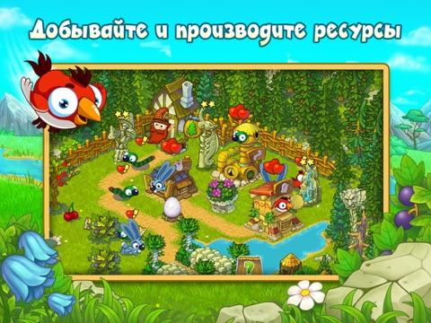 Игра Волшебный Лес!