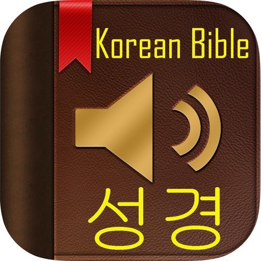 성경 (NIV)(오디오)