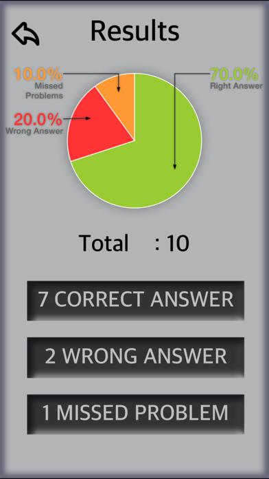 Screenshot #3 pour math flash cards - FREE