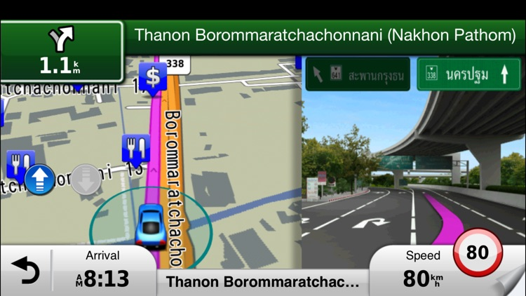 Garmin Thailand screenshot-2