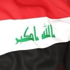 اغاني عراقيه icon