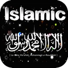 Allah, Islamic and Arabic Wallpapers HD icon
