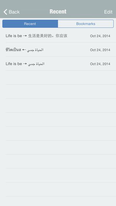 Translator 73 review screenshots