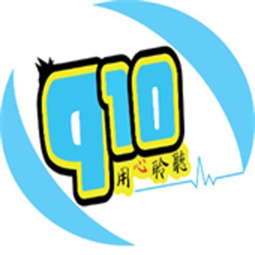 XIN 910 WebRadio