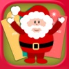 クリスマスグリーティングカードメーカー - 無料グリーティングカード