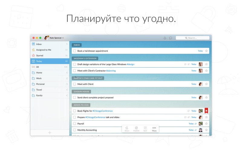 Wunderlist: списки текущих дел скриншот программы 2