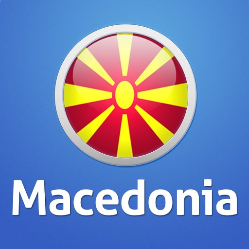 Macedonia Essential Travel Guide