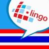 L-Lingo タイ語を学ぼう HD