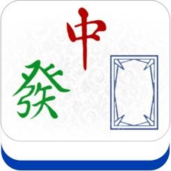 Mahjong Match - 2048 麻将