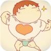 腹肌8分钟:腹肌撕裂者教您锻炼腹肌,消除腰腹赘肉 拥有完美身材