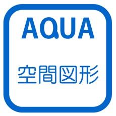 """Activities of Volume of The Solid in """"AQUA"""""""