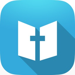 Holy Bible - The word of God in your hands