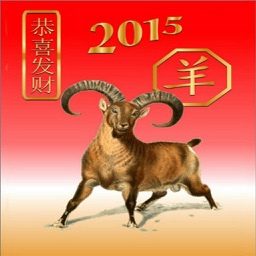 Happy Chinese New Year e-Cards (农历新年贺卡设计及发送应用程序).Customise and Send Chinese New Year Greeting Cards
