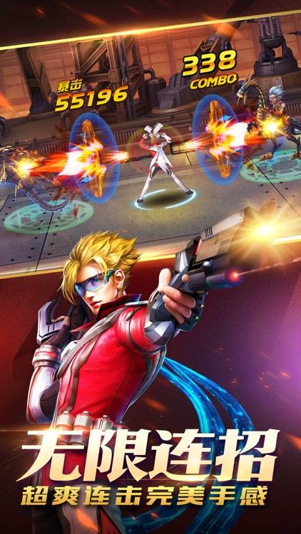 游龙英雄 screenshot-1